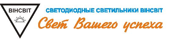 Інтернет-магазин ВІНСВІТ